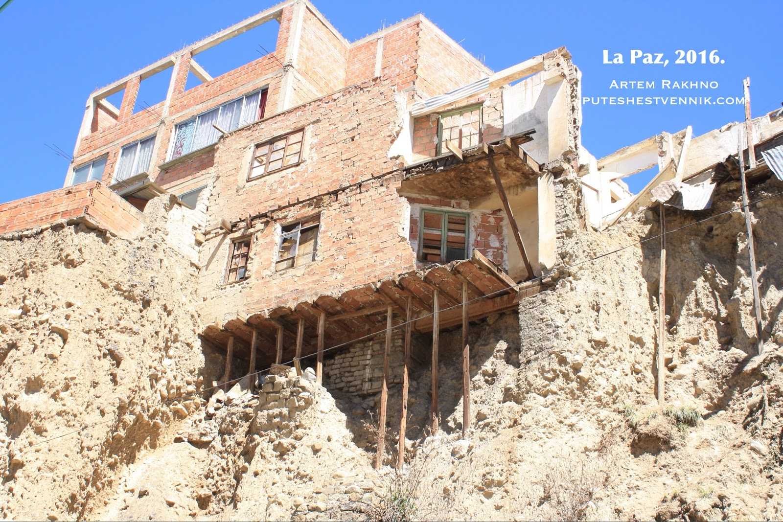 Дом в центре Ла-Паса