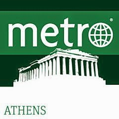 http://www.voatfilms.com/2013/05/interview-metro-greece.html