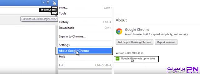 تحديث جوجل كروم تلقائيا للكمبيوتر
