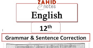 2nd year English Objective Notes PDF