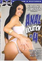 Violación Anal xXx (2014)