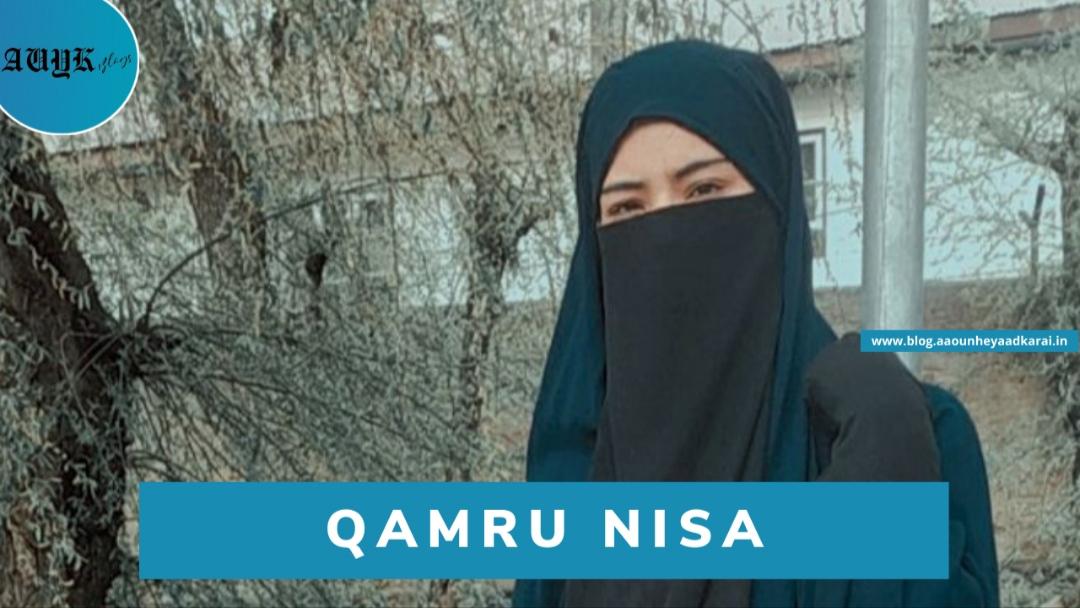 Qamru Nisa, a young writer from Anantnag