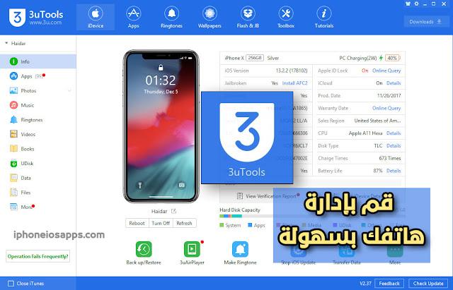 تحميل تطبيق 3uTools عربي للماك