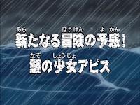 One Piece Episode 54