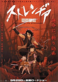 SWORD OF THE STRANGER - Stranger: Mukou Hadan - Streaming watch online sub eng subbed