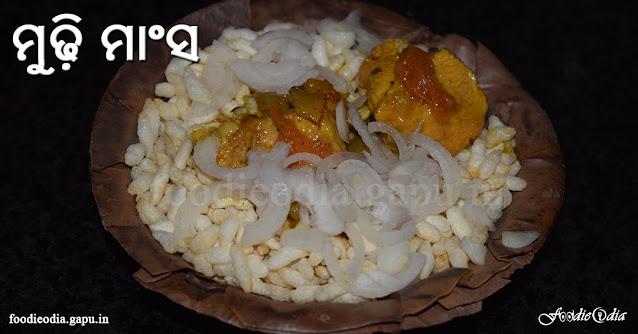 Mudhi Mansa - The Delicious Food of Odisha
