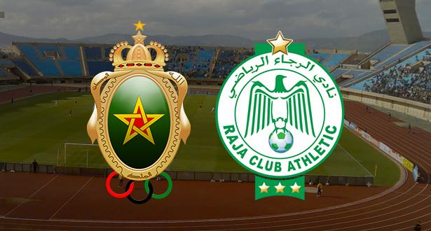 مشاهدة مباراة الجيش الملكي والرجاء الرياضي بث مباشر بتاريخ 12-02-2020 الدوري المغربي
