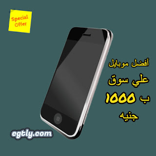 best-smart-phone-in-souq-price-1000-egp-pound-2019