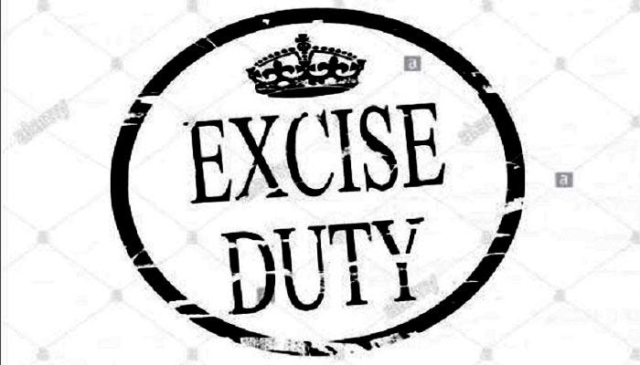 Excise Duty kya hai