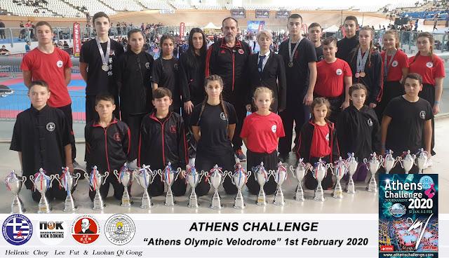 Με διακρίσεις οι σχολές Choy Lee Fut Ναυπλίου και  Άργους στο Athens Challenge