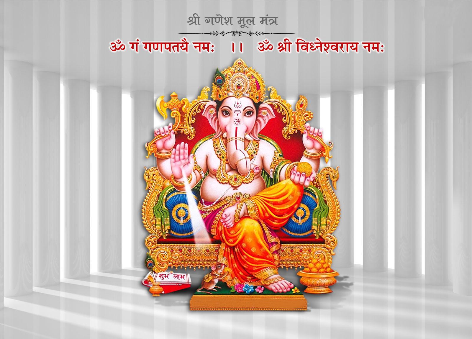 God Ganesha Desktop HD Wallpapers