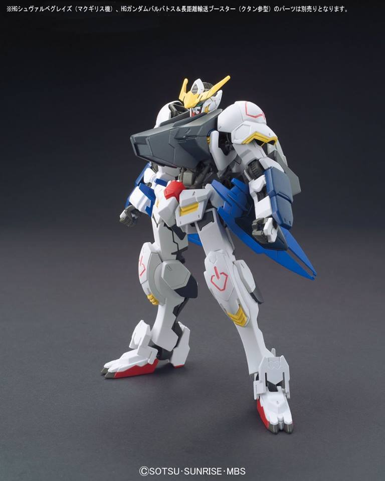 HG 1/144 Gundam Barbatos Form 6 - Release Info, Box art and ...