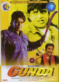Gunda (1998)