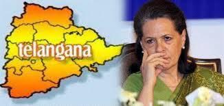 తెలంగాణ ప్రజలు  కాంగ్రెస్ ను అర్థం చేసుకోలేదా?