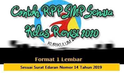 Gambar RPP 1 lembar SMP