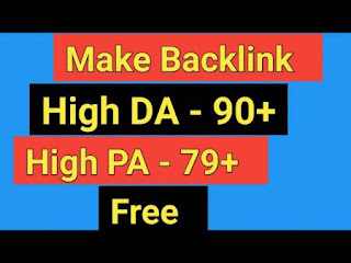 How-To-Get-High-Authority-DA-&-PA-Backlinks