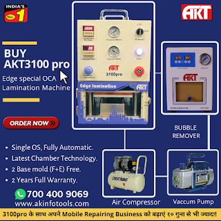 buy Mobile OCA Lamination Machine in Varanasi