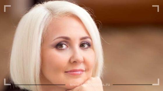 Любовный гороскоп Василисы Володиной на 2020 год
