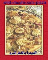 wild-mushroom-pizza