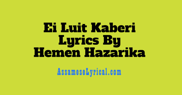 Ei Luit Kaberi Lyrics