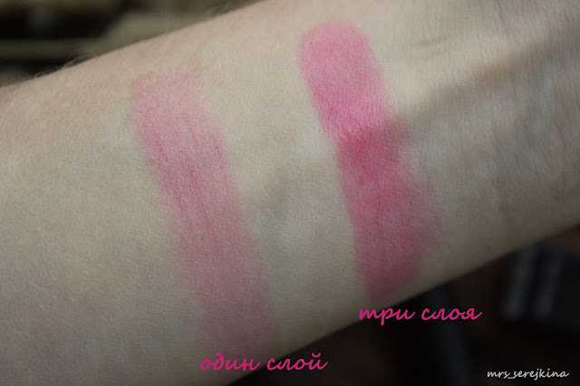 Sleek Candy Tint Balm в оттенке Cherry Drop: swatch