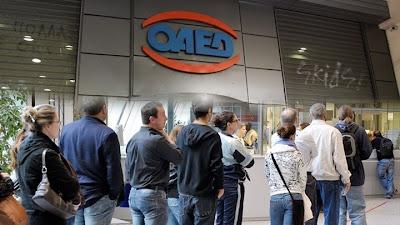 ΕΡΓΑΣΙΑ- Έρχεται η ώρα των προγραμμάτων του ΟΑΕΔ