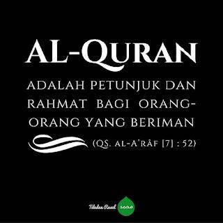gambar kata motivasi Al Quran Adalah Petunjuk