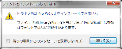 CantInstall Font