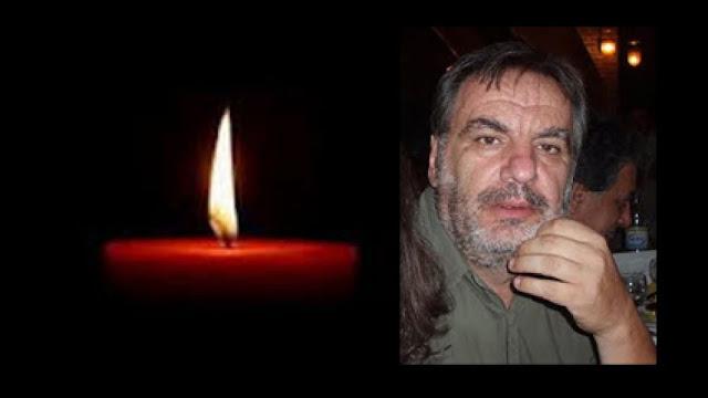 40ημερο μνημόσυνο την Κυριακή για τον Γιάννη Πιτσάκη