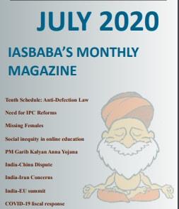 IASbaba Current Affairs July 2020 PDF for Upsc CSE