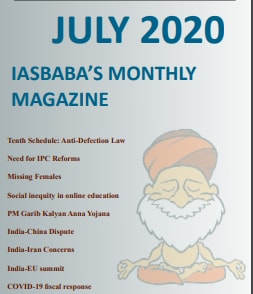 IASbaba Current Affairs July 2020 PDF for Upsc CSE