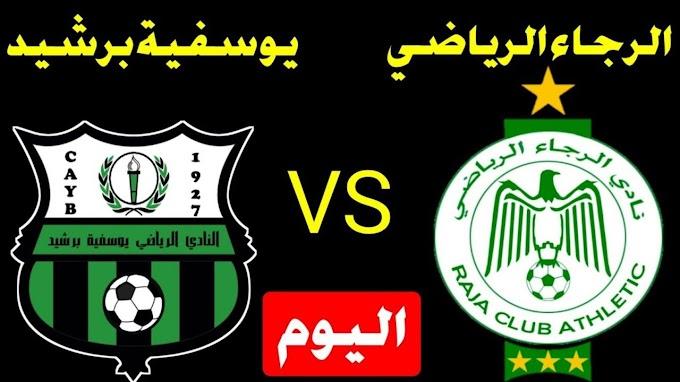 Watch Raja VS Youssoufia Berrechid match, broadcast live