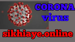 Corona virus how many people infected in india lockdown news | Number of people infected with corona and how many are infected in China