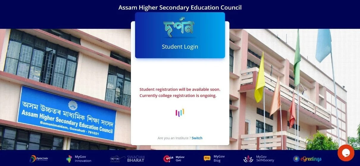 AHSEC Darpan Admission Portal