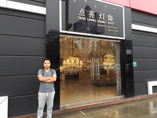 Fooshan Lubuk Perabot Murah di China