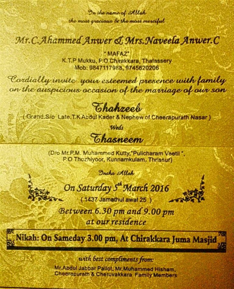Wedding And Jewellery: Indian Muslim Wedding Cards Matter