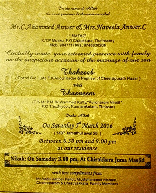 wedding and jewellery indian muslim wedding cards matter