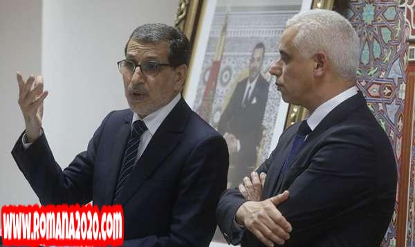 أخبار المغرب رئيس الحكومة العثماني: الحجر الصحي سيشمل رمضان