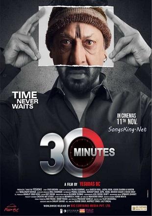 30 Minutes 2016 Full Hindi Movie Download HDTV 1080p