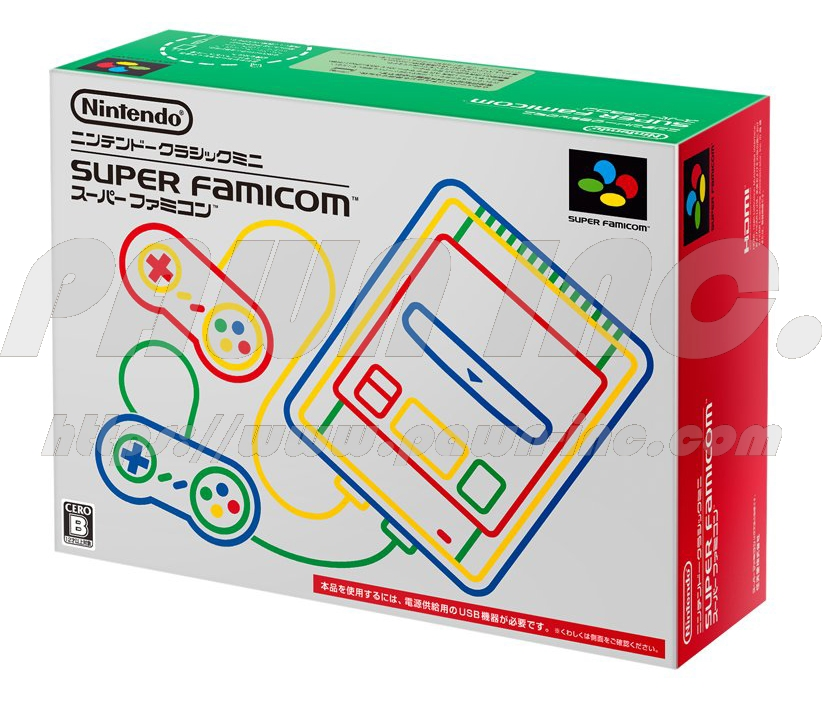 Super Famicom Classic Edition with Free Limited SFC T-Shirt