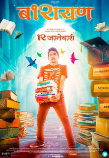 Barayan (2018) Marathi Movie