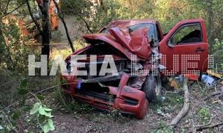 Ηλεία: Οδηγός βρήκε τραγικό θάνατο πέφτοντας σε γκρεμό