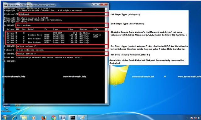 How To Hide Any Drives Using Command Prompt in windows 7/8/10 2018