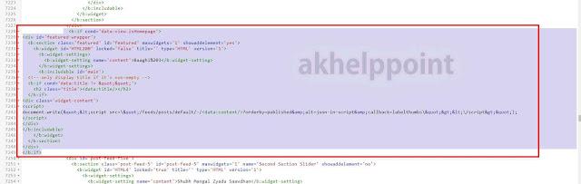 Blogger Html Edit Box Featured Post Code