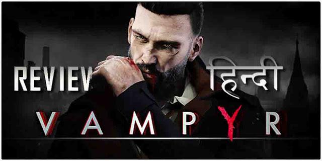 vampyr game 2018, vampyr game review in hindi, vampire game 2018, latest vampire game,