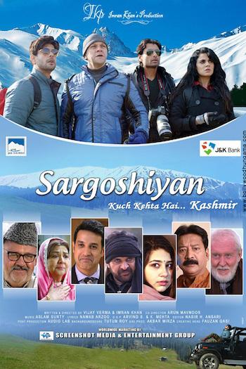 Sargoshiyan 2017 Full Movie Download