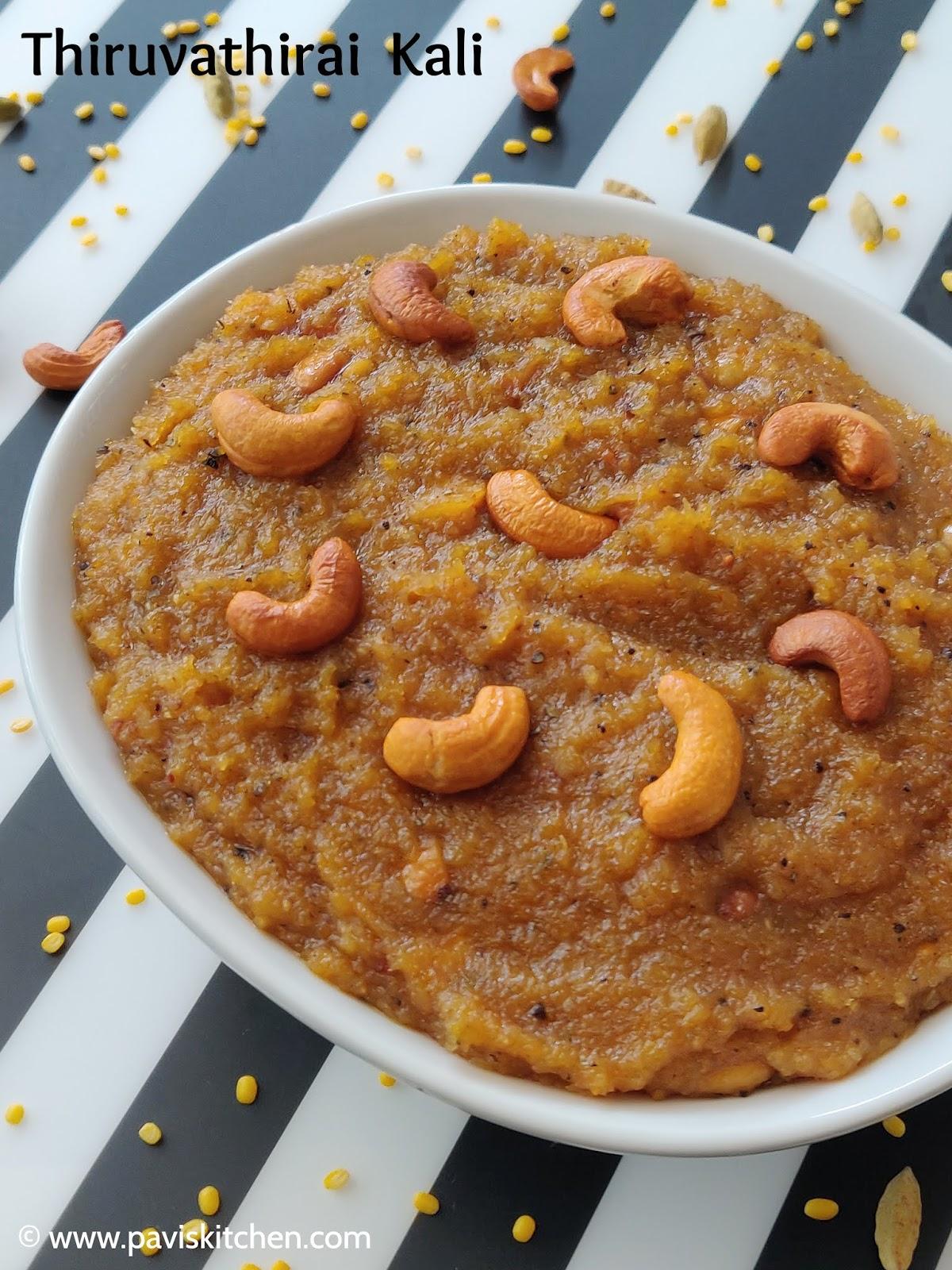 Thalagam Kuzhambu Recipe | Ezhukari Kootu Recipe