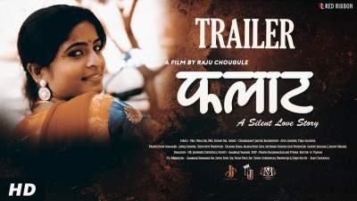 Falat 2019 Marathi Full 300mb Movies Download HD 480p