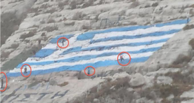 Καθαρίστηκε η Σημαία από τους Κατοίκους της Μεγίστης