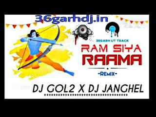 Ram Siya Rama dj Janghel dj Gol2 Ramnavami Special dj Song UT mix 36garhdj.in
